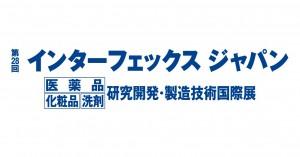 インターフェックスジャパン